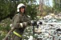 23 августа 2011 г. Ликвидация возгорания на полигоне ТБО в деревне Аксарка